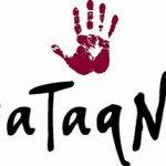 kwataqnuk logo-web